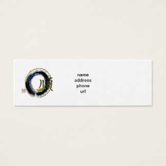 Enso - Gentleness Mini Business Card