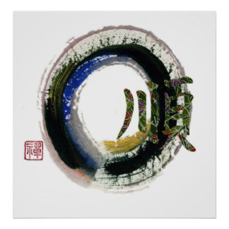 Enso, Gentleness Poster