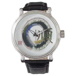 Enso - Gentleness Relojes De Pulsera