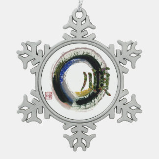 Enso, Gentleness Snowflake Pewter Christmas Ornament