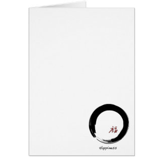 Enso Happiness Card