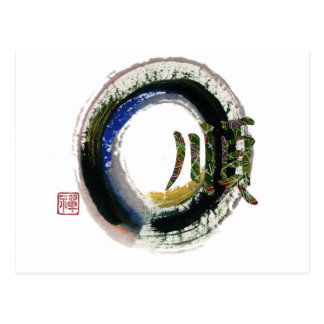 Enso - Kanji character for Gentleness, Sumi-e Postcard