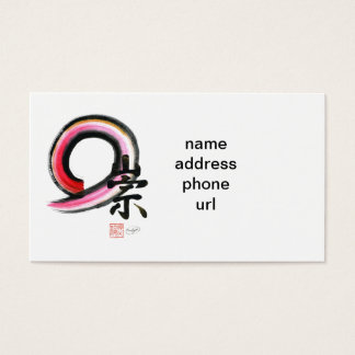 Enso - Kanji character for Reverence, Sumi-e Business Card
