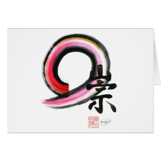 Enso - Kanji character for Reverence, Sumi-e Greeting Card
