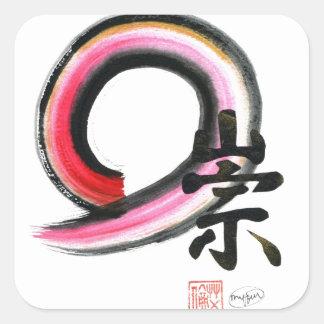 Enso - Kanji character for Reverence, Sumi-e Sticker