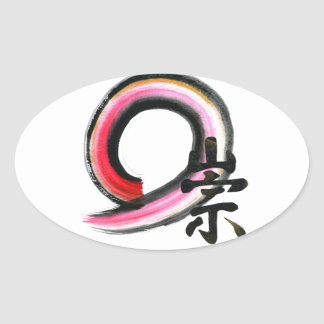 Enso - Kanji character for Reverence, Sumi-e Oval Stickers