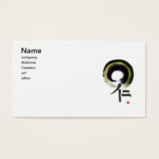 Enso, Kanji for Benevolence Business Card