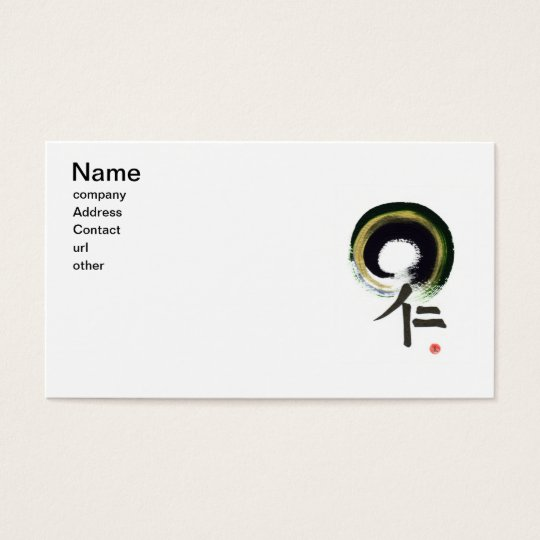 Enso, Kanji for Benevolence Business Card