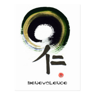Enso - Kanji for benevolence Postcard