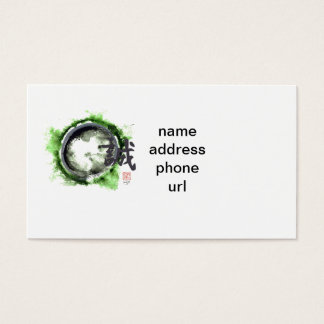 Enso, Sincerity Within Business Card