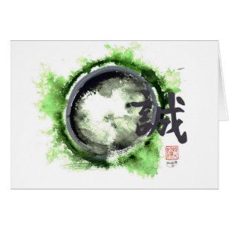 Enso Sincerity Within Greeting Card