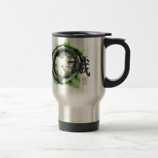Enso Sincerity Within Mug