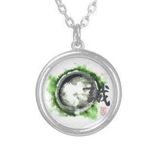 Enso, Sincerity Within Pendants