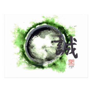 Enso, Sincerity Within Postcard