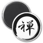 Enso Symbol with Zen Symbol 2 Inch Round Magnet