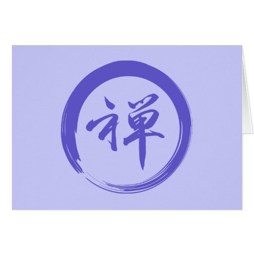Enso Symbol with Zen Symbol Card