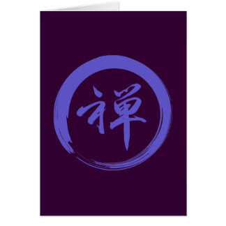 Enso Symbol with Zen Symbol Greeting Card