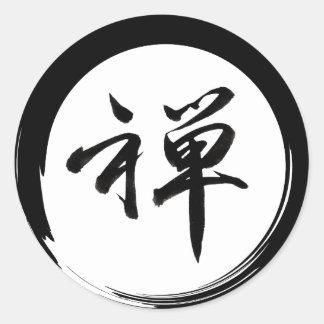 Enso Symbol with Zen Symbol Classic Round Sticker