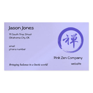 Enso Symbol with Zen Symbol Double-Sided Standard Business Cards (Pack Of 100)