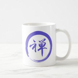 Enso Symbol with Zen Symbol Coffee Mug