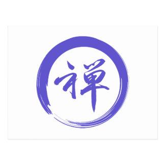 Enso Symbol with Zen Symbol Postcard