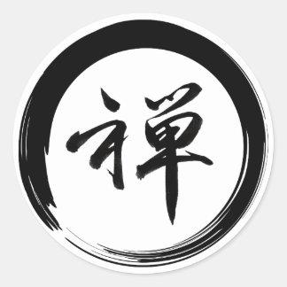Enso Symbol with Zen Symbol Round Sticker