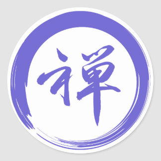 Enso Symbol with Zen Symbol Round Stickers
