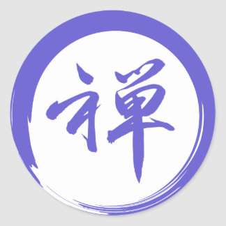 Enso Symbol with Zen Symbol Stickers