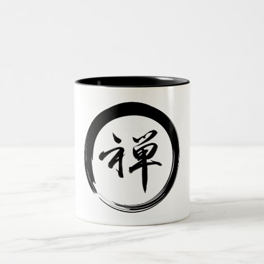 Enso Symbol with Zen Symbol Two-Tone Coffee Mug