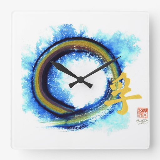 Enso, Truth on the Edge of Center Square Wallclocks
