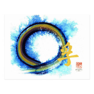 Enso, Truth on the Edge of Center Postcard
