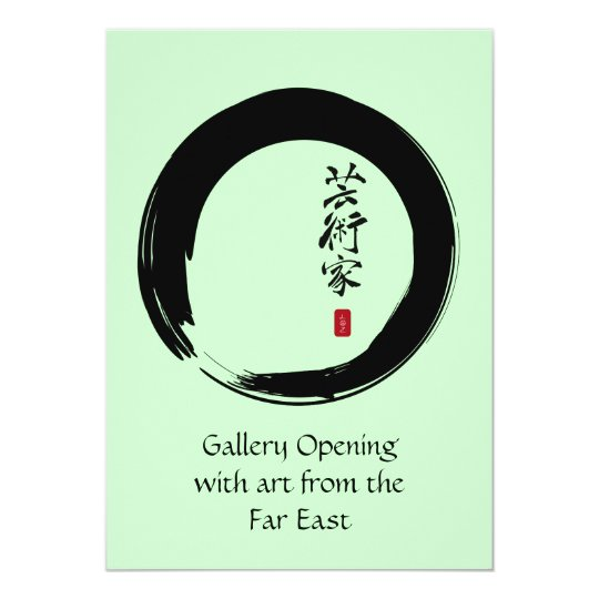 """Enso with Japanese for """"Artist"""" Card"""