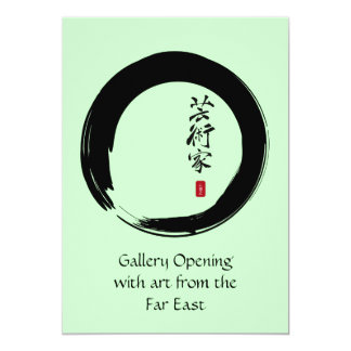"""Enso with Japanese for """"Artist"""" 5x7 Paper Invitation Card"""