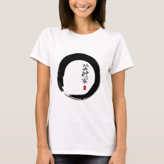 """Enso with Japanese for """"Artist"""" T-Shirt"""