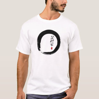"Enso with Japanese for ""Artist"" T-Shirt"