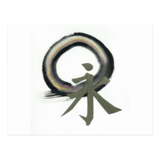 Enso with Kanji meaning Forever Postcards