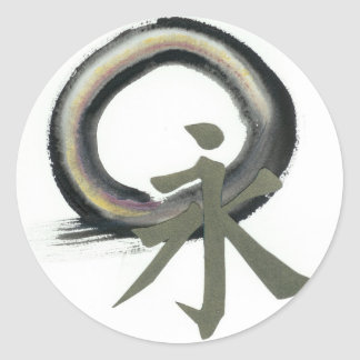 Enso with Kanji meaning Forever Round Sticker