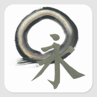 Enso with Kanji meaning Forever Square Sticker