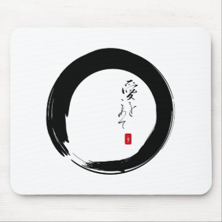 """Enso with """"With Love"""" kanji text Mouse Pad"""