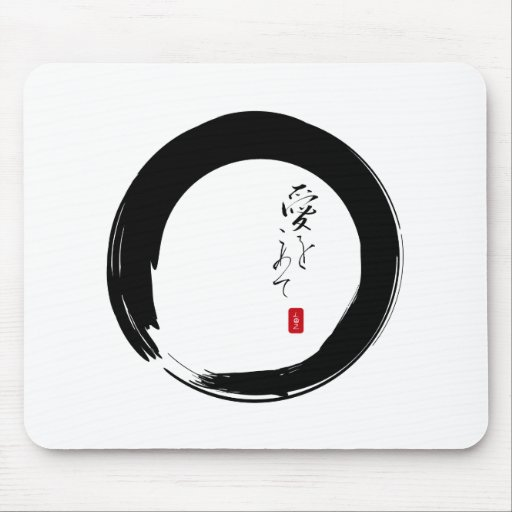 "Enso with ""With Love"" kanji text Mouse Pad"