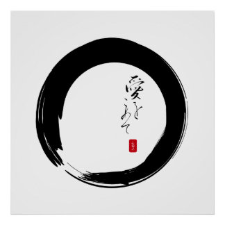 "Enso with ""With Love"" kanji text Poster"