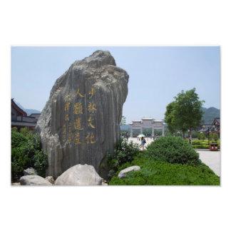 Entrada del templo de Shao Lin Impresiones Fotograficas