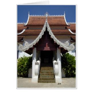 Entrada del templo felicitacion
