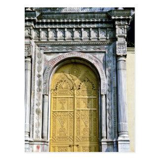 Entrada, palacio de Ciragan - Estambul Tarjetas Postales