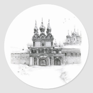 Entrance gate to Monastery G006 Classic Round Sticker