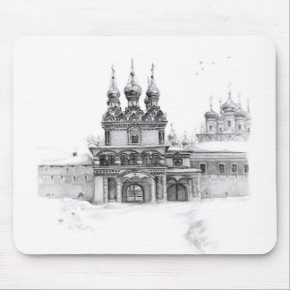 Entrance gate to Monastery G006 Mouse Pad
