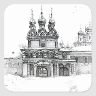 Entrance gate to Monastery G006 Square Sticker