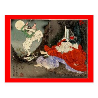 Entrenamiento del samurai con Tengu, circa 1800's Tarjetas Postales