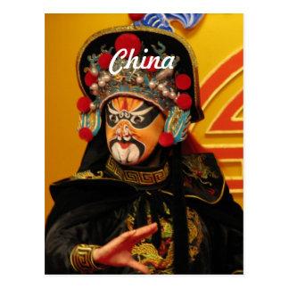 Entretenimiento chino postal