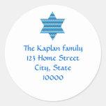 Envelope Seal Jewish Hebrew Star of David Sticker